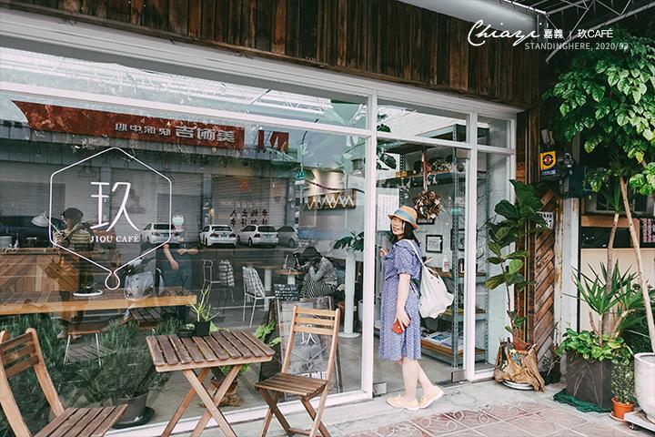嘉義-玖咖啡-01
