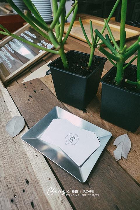 嘉義-玖咖啡-11
