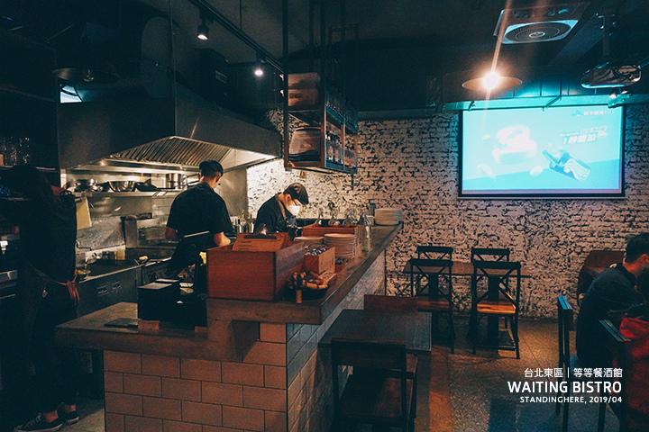 台北-waiting-bistro-03