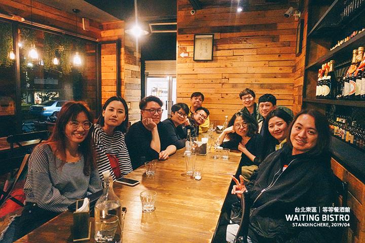 台北-waiting-bistro-33
