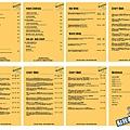 menu-s.jpg