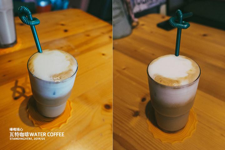 楊梅_瓦特咖啡_04