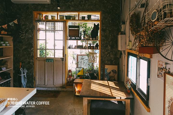楊梅_瓦特咖啡_11