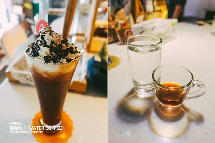 楊梅_瓦特咖啡_34