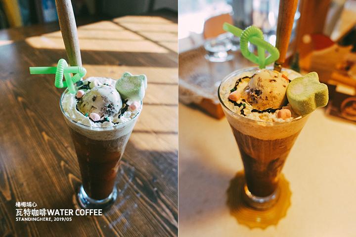 楊梅_瓦特咖啡_32