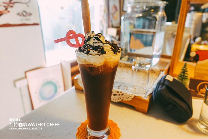 楊梅_瓦特咖啡_33
