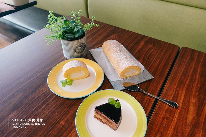 skylark洋食芳鄰_台中福科店_10