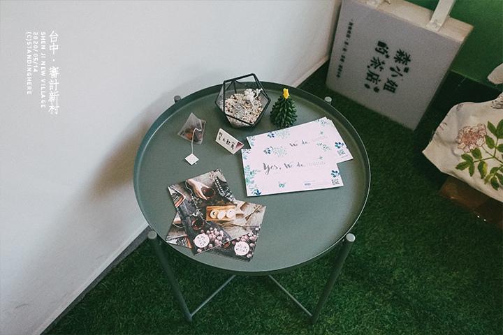 台中_審計新村_28