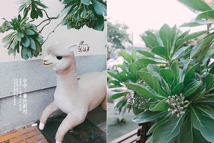 台中_審計新村_47