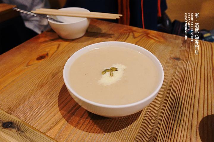 家溫度湯專門店_soup-12