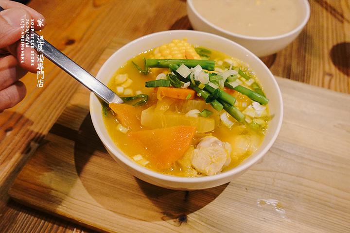 家溫度湯專門店_soup-16