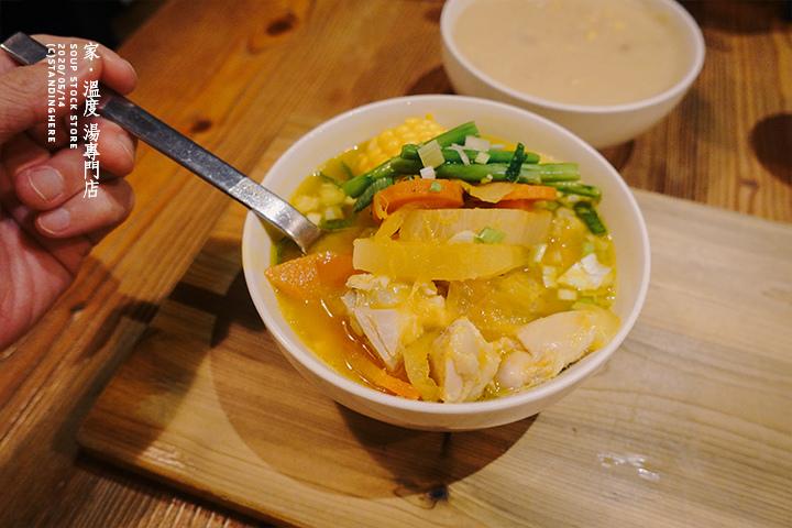 家溫度湯專門店_soup-17