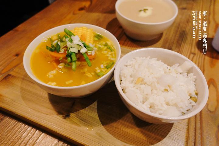 家溫度湯專門店_soup-13