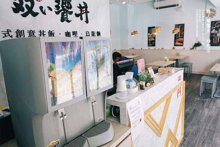楊梅-職人雙饗丼-06