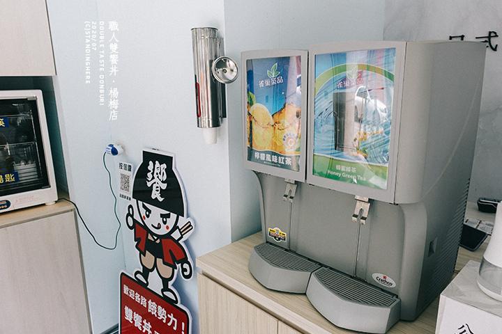 楊梅-職人雙饗丼-07