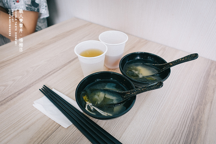 楊梅-職人雙饗丼-11