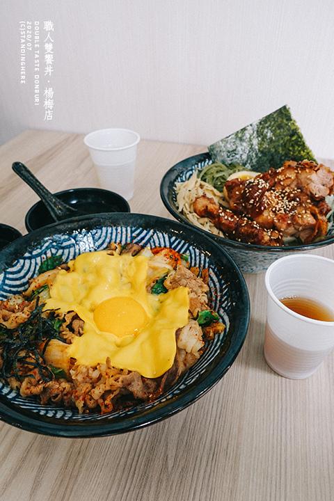 楊梅-職人雙饗丼-22