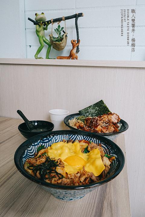 楊梅-職人雙饗丼-23