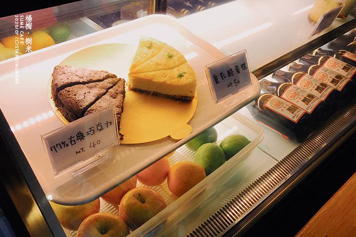 楊梅-樹米-sume-cafe-06