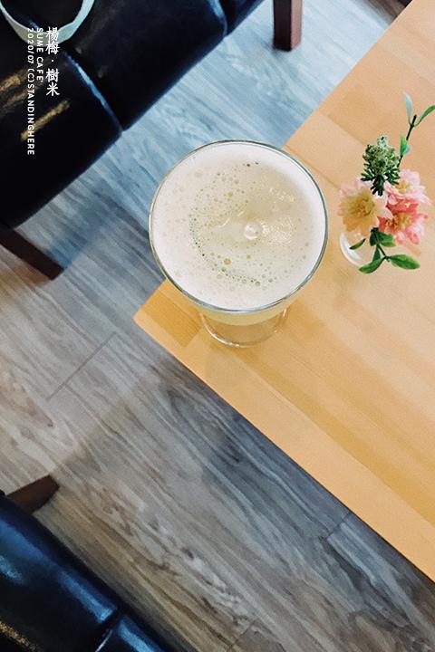 楊梅-樹米-sume-cafe-11