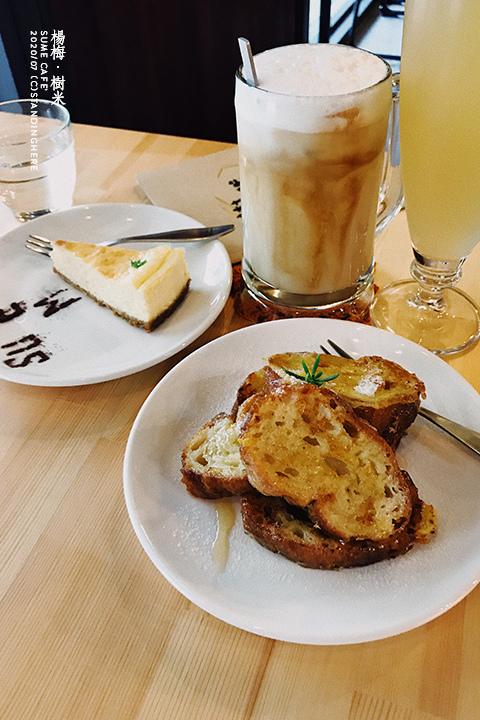 楊梅-樹米-sume-cafe-15