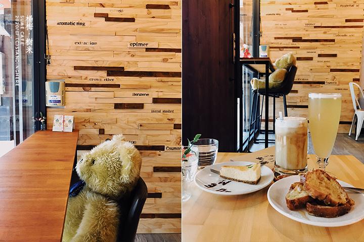 楊梅-樹米-sume-cafe-19