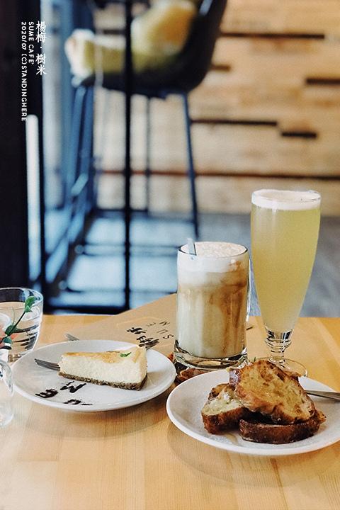 楊梅-樹米-sume-cafe-18