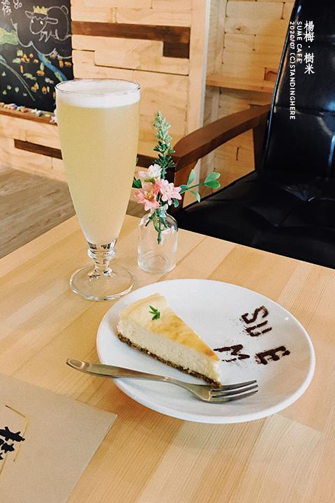 楊梅-樹米-sume-cafe-20