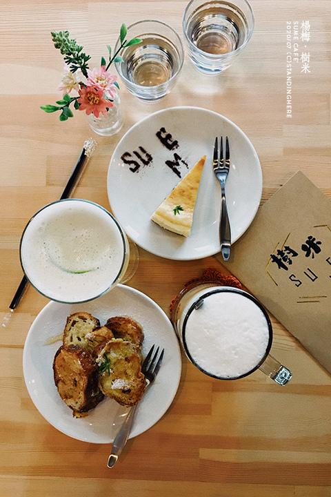 楊梅-樹米-sume-cafe-21