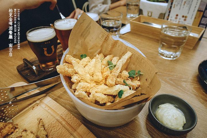 Buckskin柏克金啤酒餐廳-15