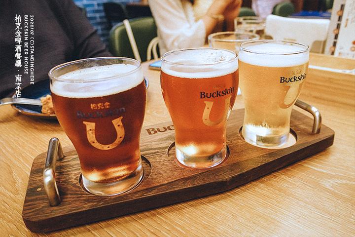 Buckskin柏克金啤酒餐廳-17