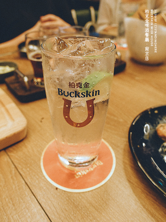 Buckskin柏克金啤酒餐廳-30
