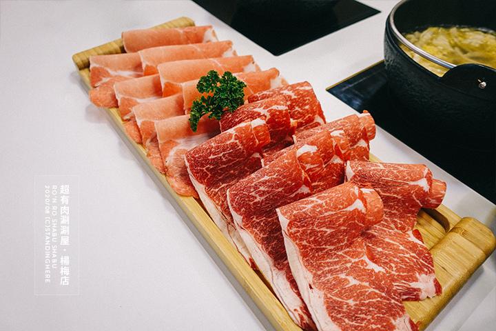 超有肉涮涮屋_楊梅店_22