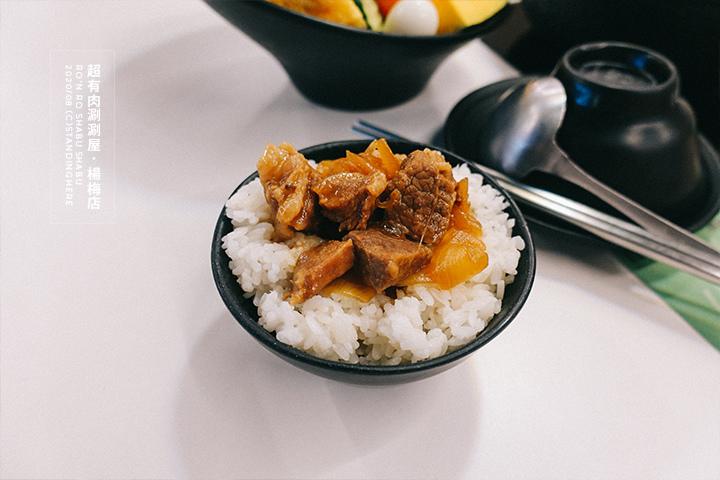 超有肉涮涮屋_楊梅店_19