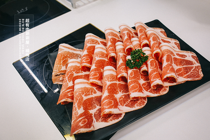 超有肉涮涮屋_楊梅店_23