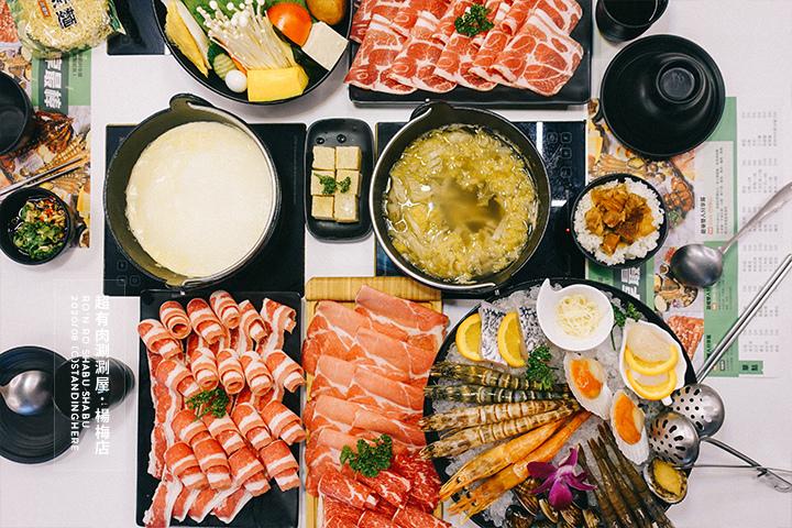超有肉涮涮屋_楊梅店_27