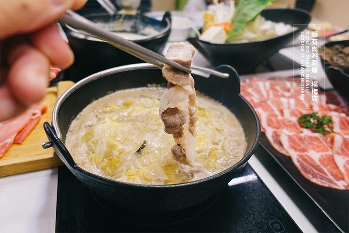 超有肉涮涮屋_楊梅店_35