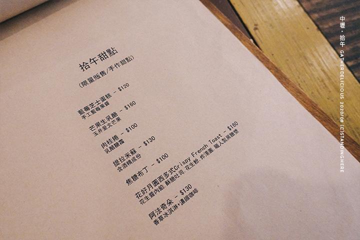 中壢-拾午-07