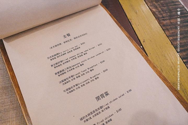 中壢-拾午-06