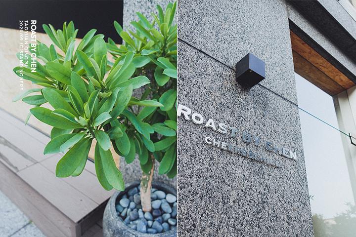 青埔-RBC-COFFEE-30