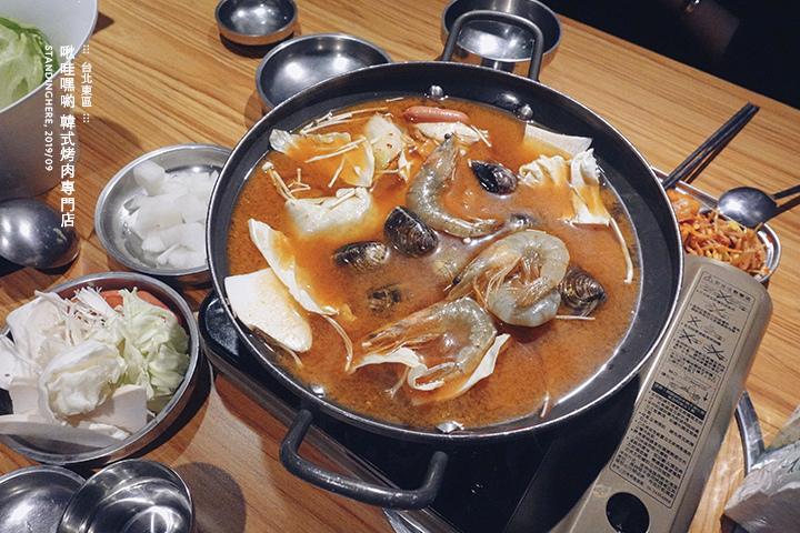 啾哇嘿喲韓式烤肉-16