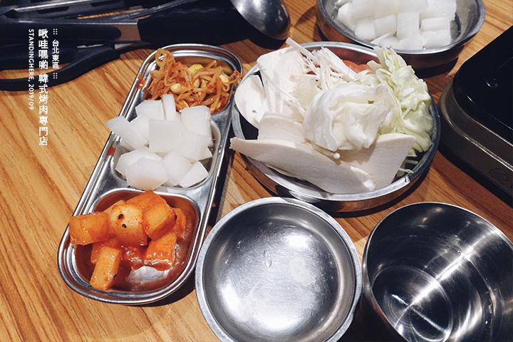 啾哇嘿喲韓式烤肉-17