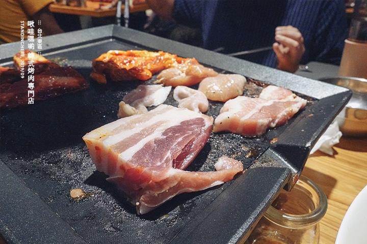 啾哇嘿喲韓式烤肉-22