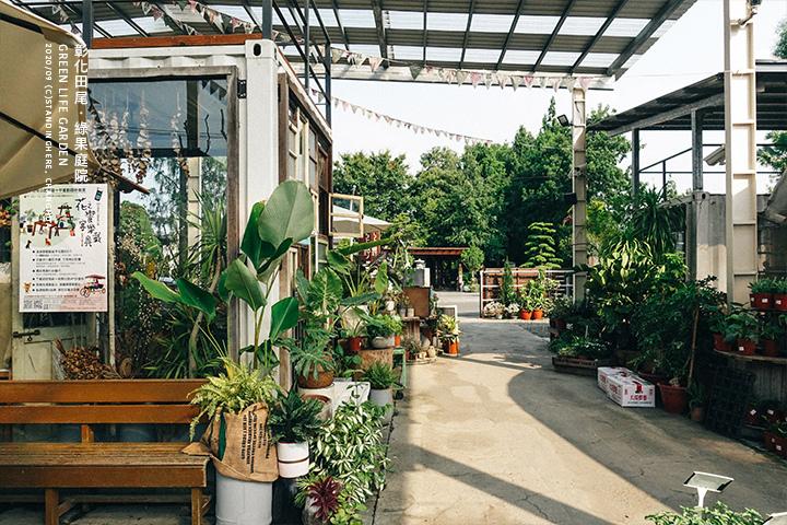 彰化田尾-綠果庭院-13