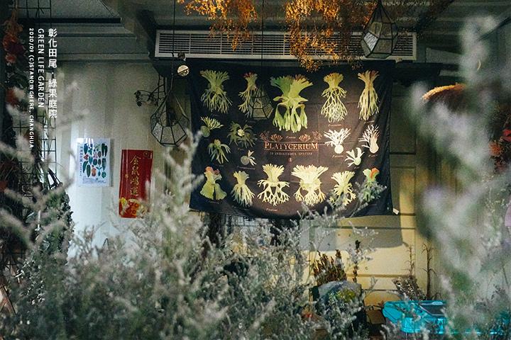 彰化田尾-綠果庭院-35