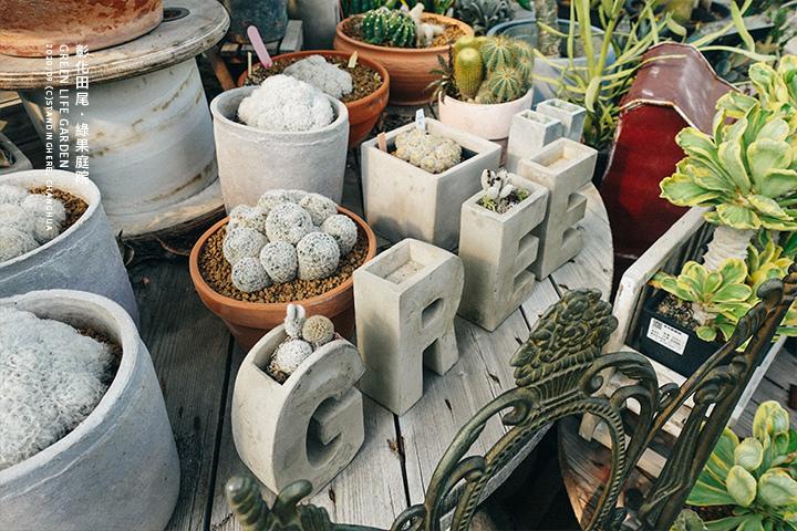 彰化田尾-綠果庭院-41