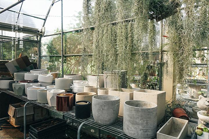彰化田尾-綠果庭院-49