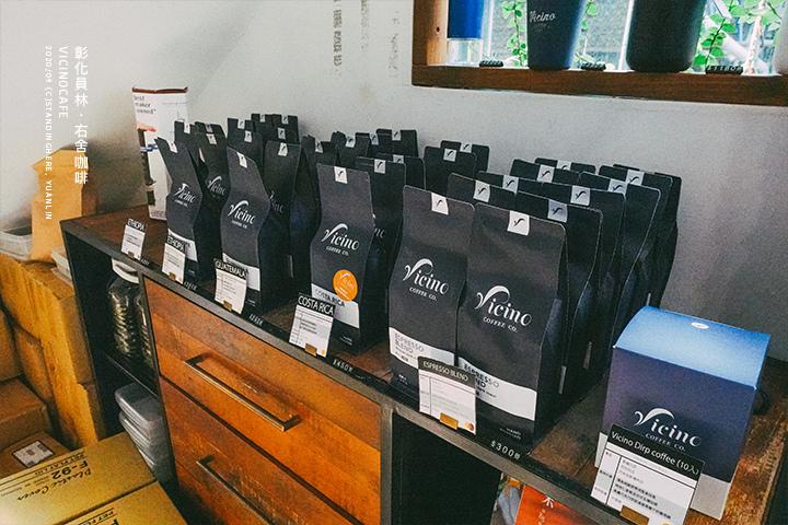彰化員林-右舍咖啡-05