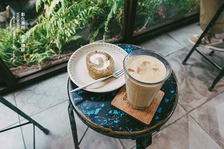 彰化員林-右舍咖啡-26