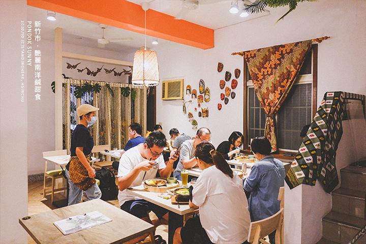 新竹-豔麗艷麗南洋料理-17